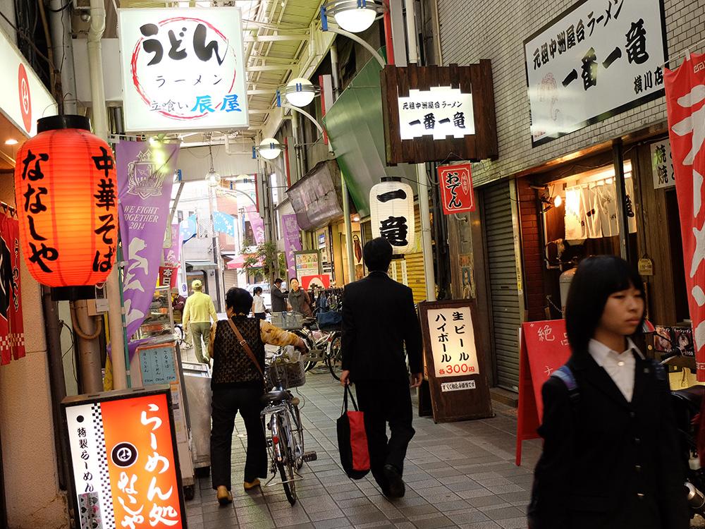 Yokogawa, un quartier rétro d'Hiroshima, shotengai