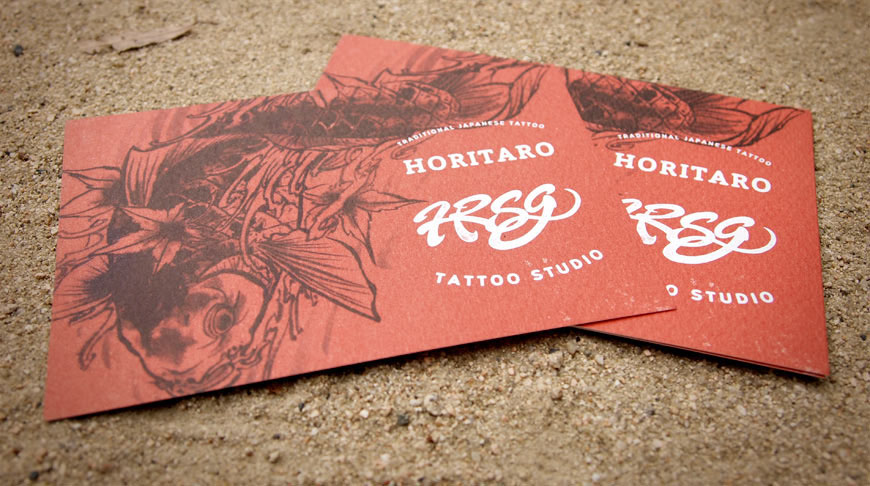 Studio de tatouage traditionnel japonais Horitaro, shop card
