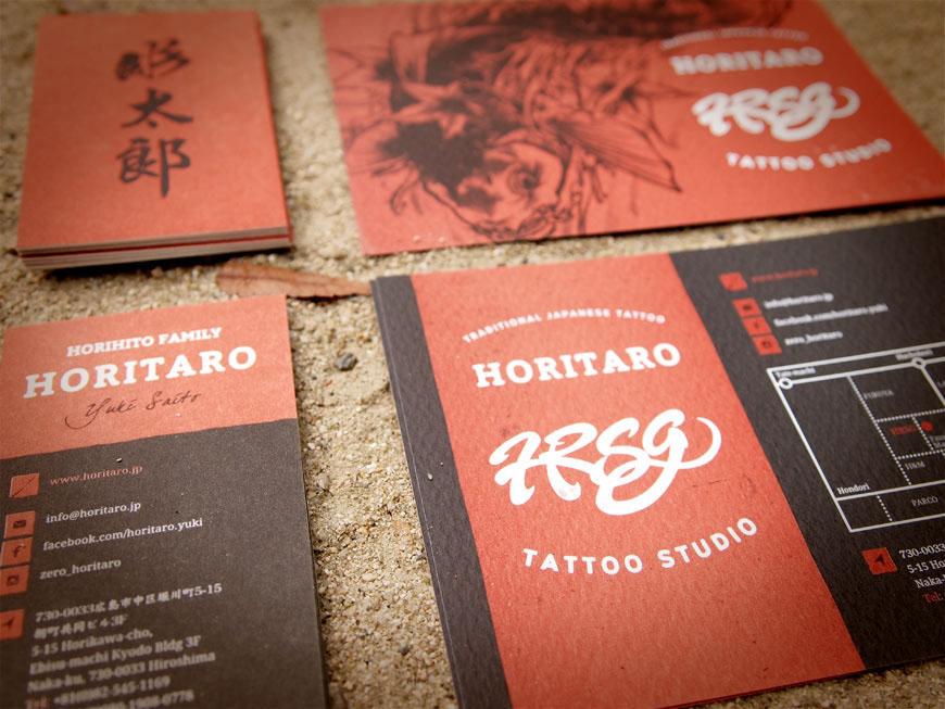 Studio de tatouage traditionnel japonais Horitaro, shop card et carte de visite