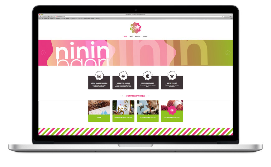 Nininbaori - site internet