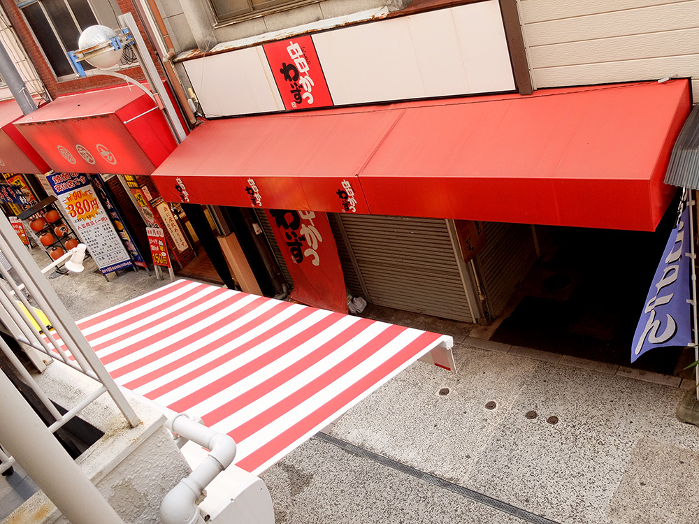 Yokogawa - Hoshi no michi