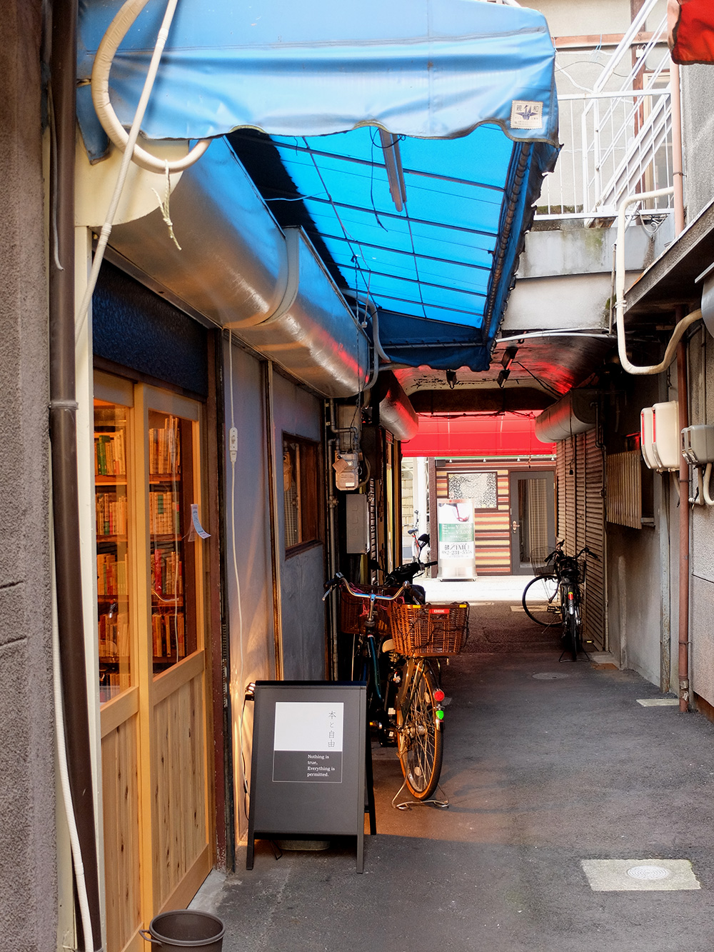 Yokogawa - café bouquiniste