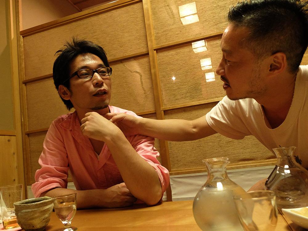 Fujimoto et Kunimasa