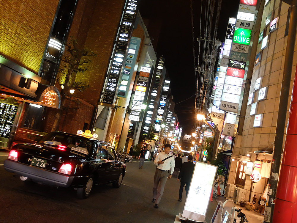 Hiroshima Nagarekawa