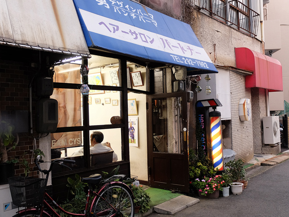 barber-shop old-school Yokogawa