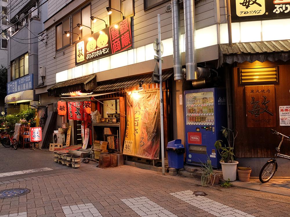 Yokogawa Nichome