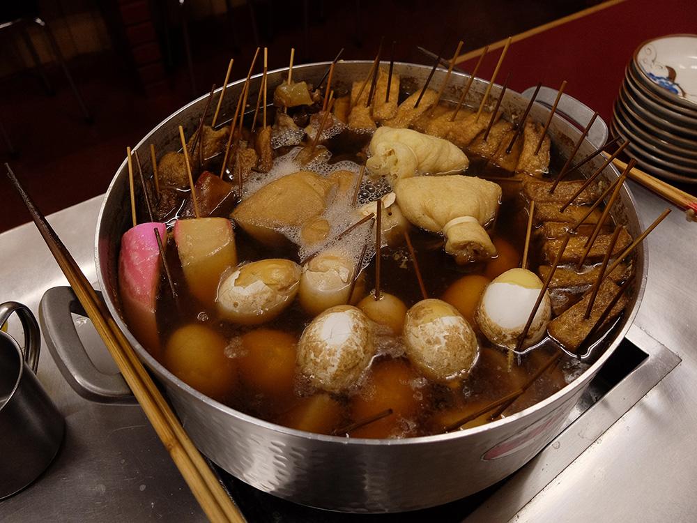 Le meilleur oden de Yokogawa