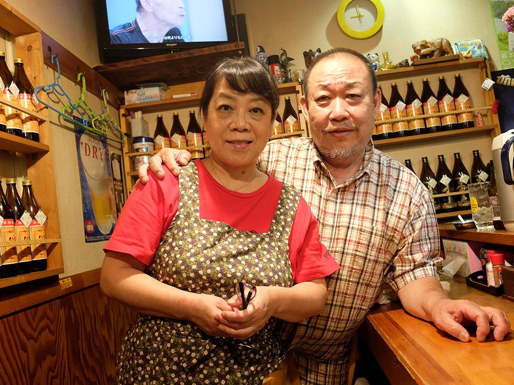 papy et mamie de Rojiura