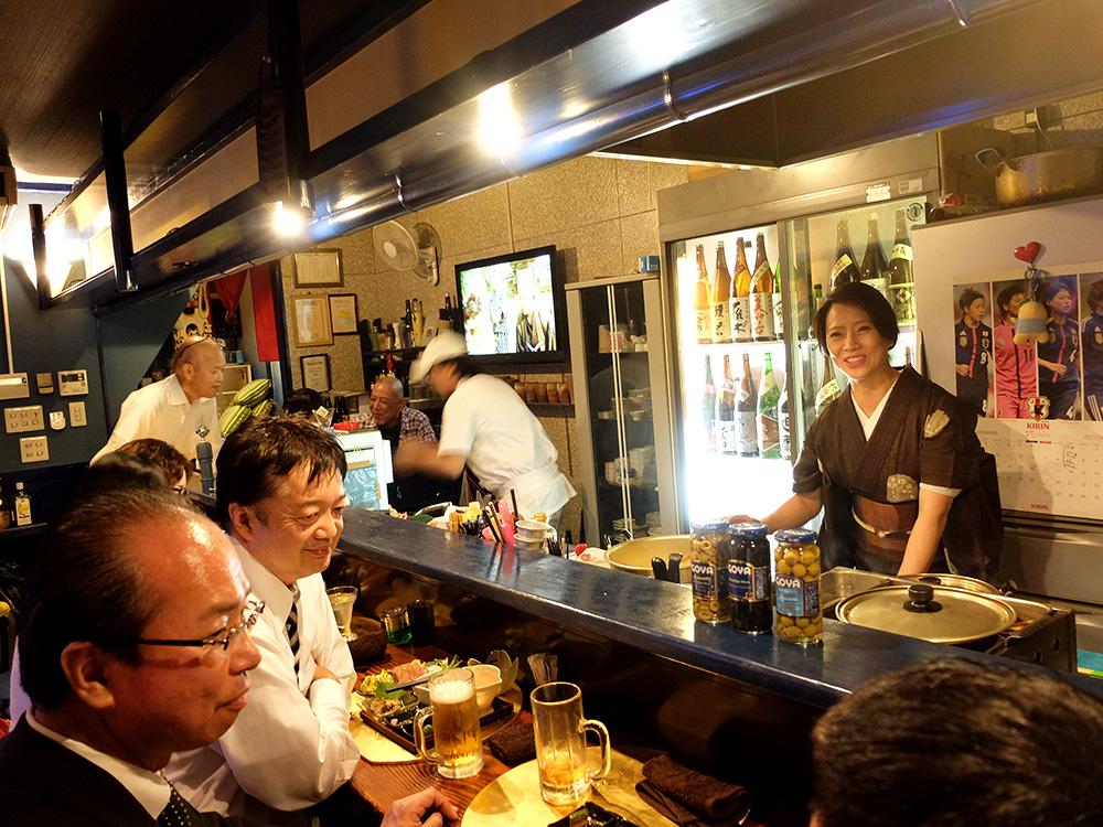bar japonais Kazuki