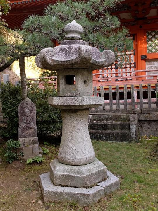 Lanterne de pierre à MItaki