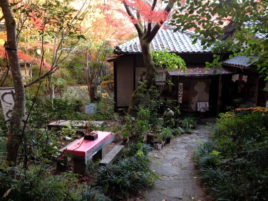 Salon de thé à MItaki