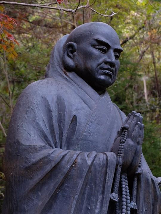 Moine fondateur de la secte bouddhiste Shingon à Mitaki