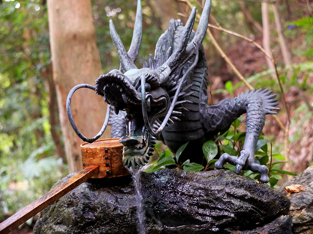 Chōzuya et dragon à Mitaki