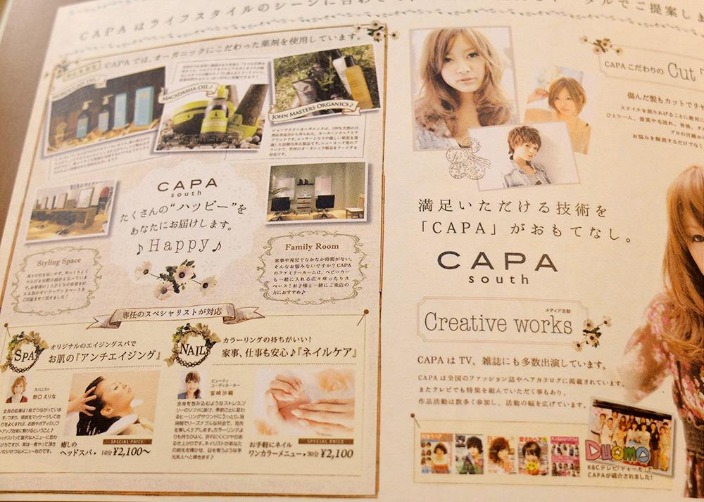 Design pour filles japonaises