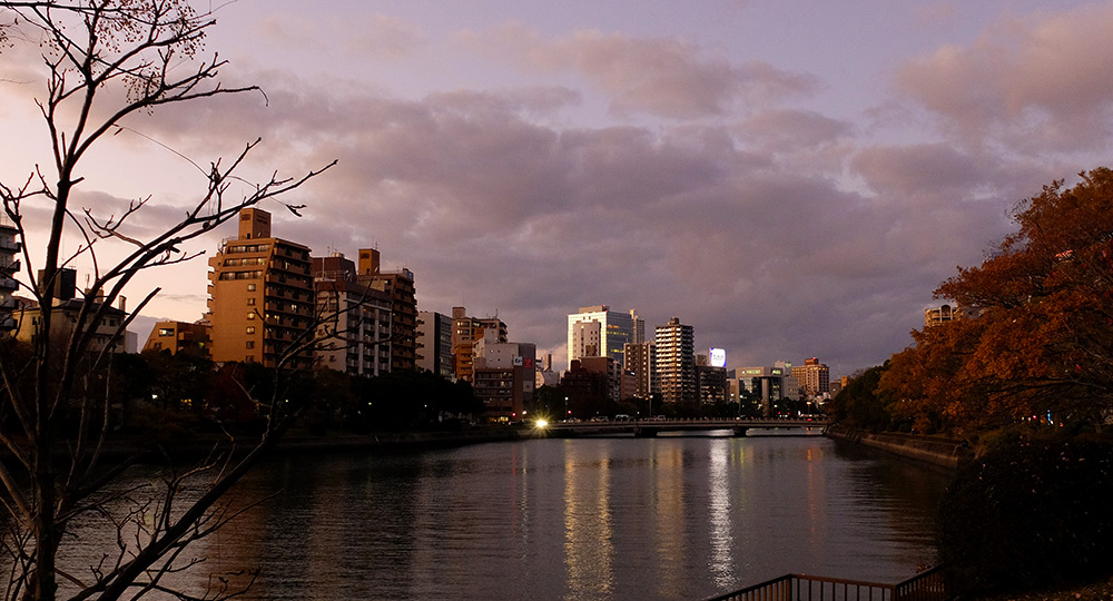 Rivière Kyobashigawa