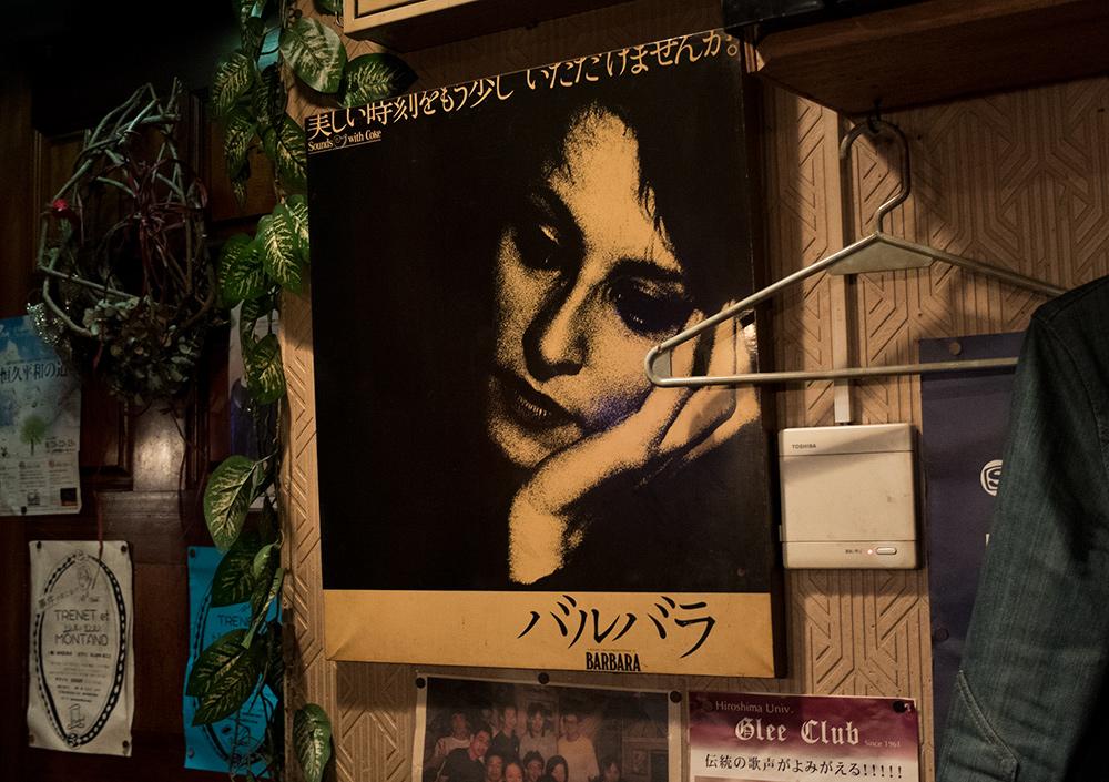 CHanteurs français célèbres au Japon : Barbara