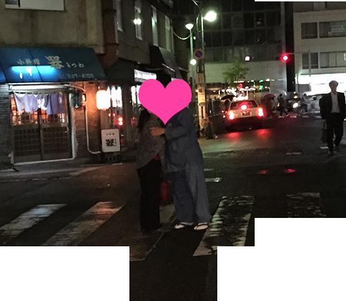 un couple japonais adorable