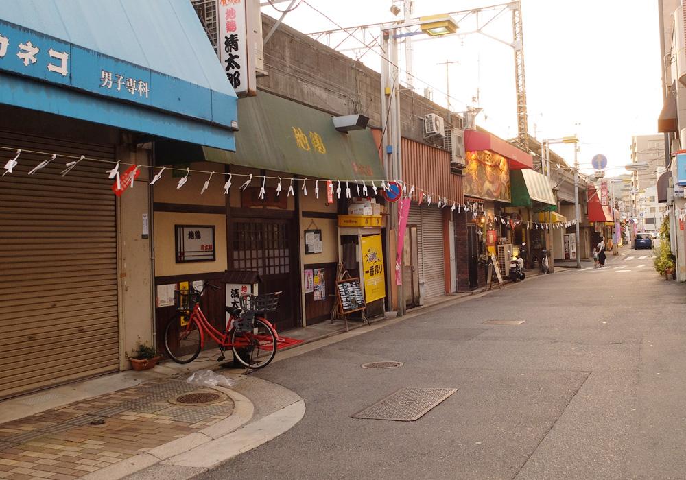 Yokogawa Sanchome ouest