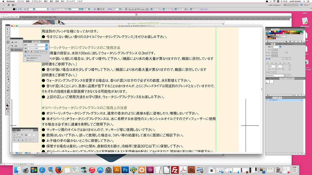 Mise en forme de texte japonais