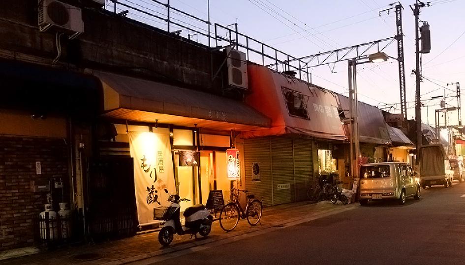 Yokogawa - Hiroshima