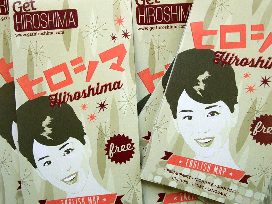 Carte GetHiroshima 2014 couverture