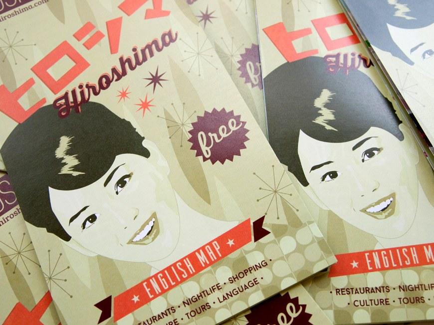 Carte GetHiroshima 2014 détail couverture