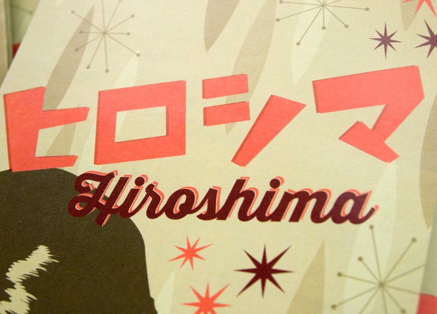 Carte GetHiroshima 2014 typo style années 50 japonaises