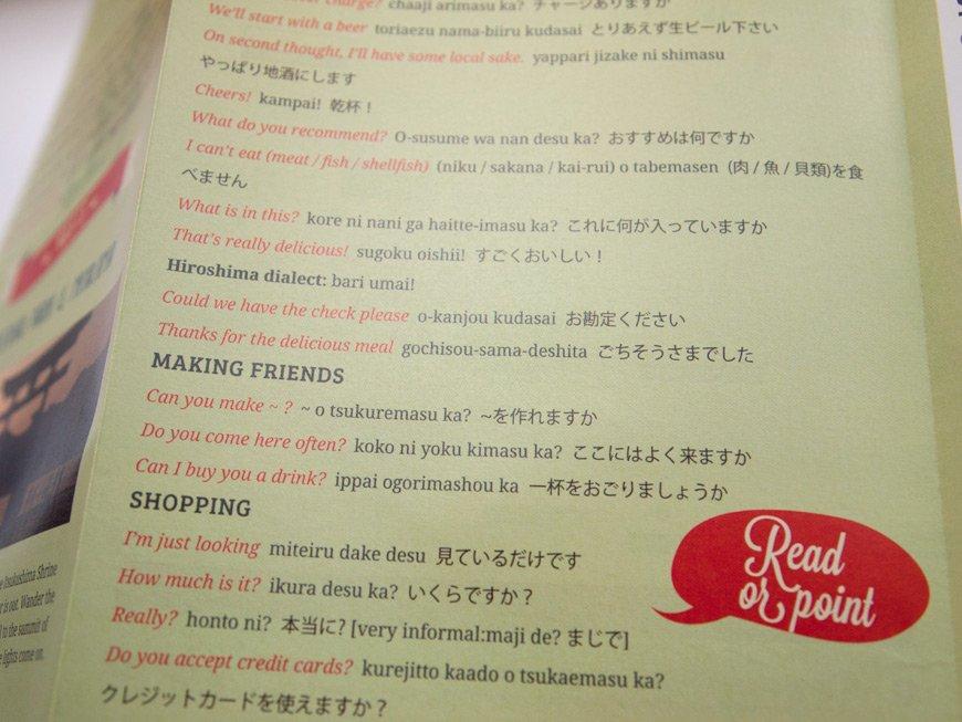 Carte GetHiroshima 2014 section langage