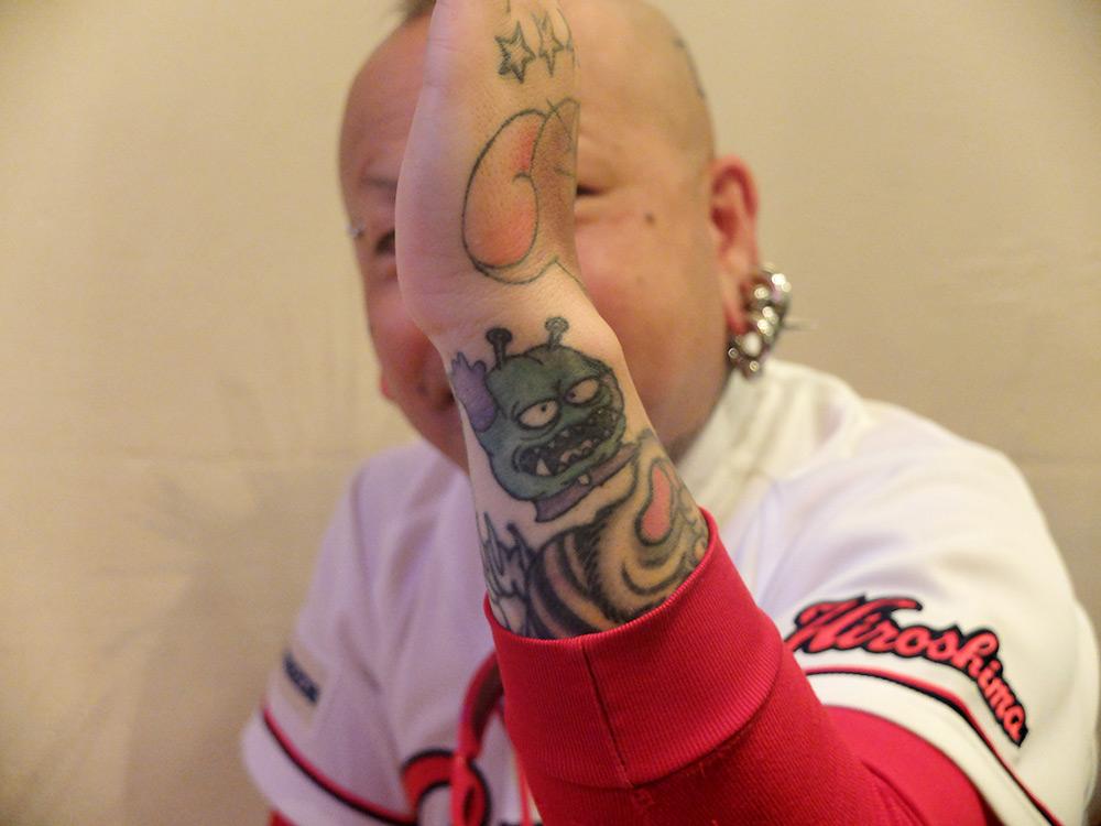 Tatouage extraterrestre