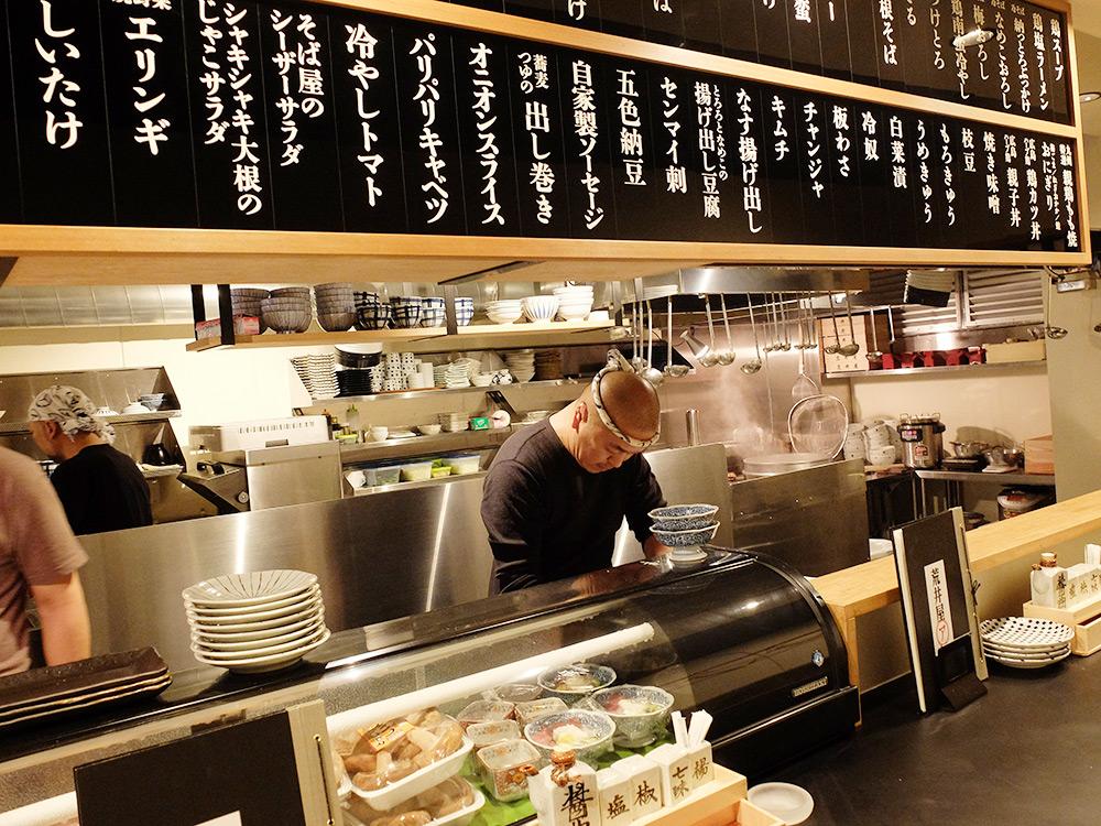cuisine ouverte Arai-ya