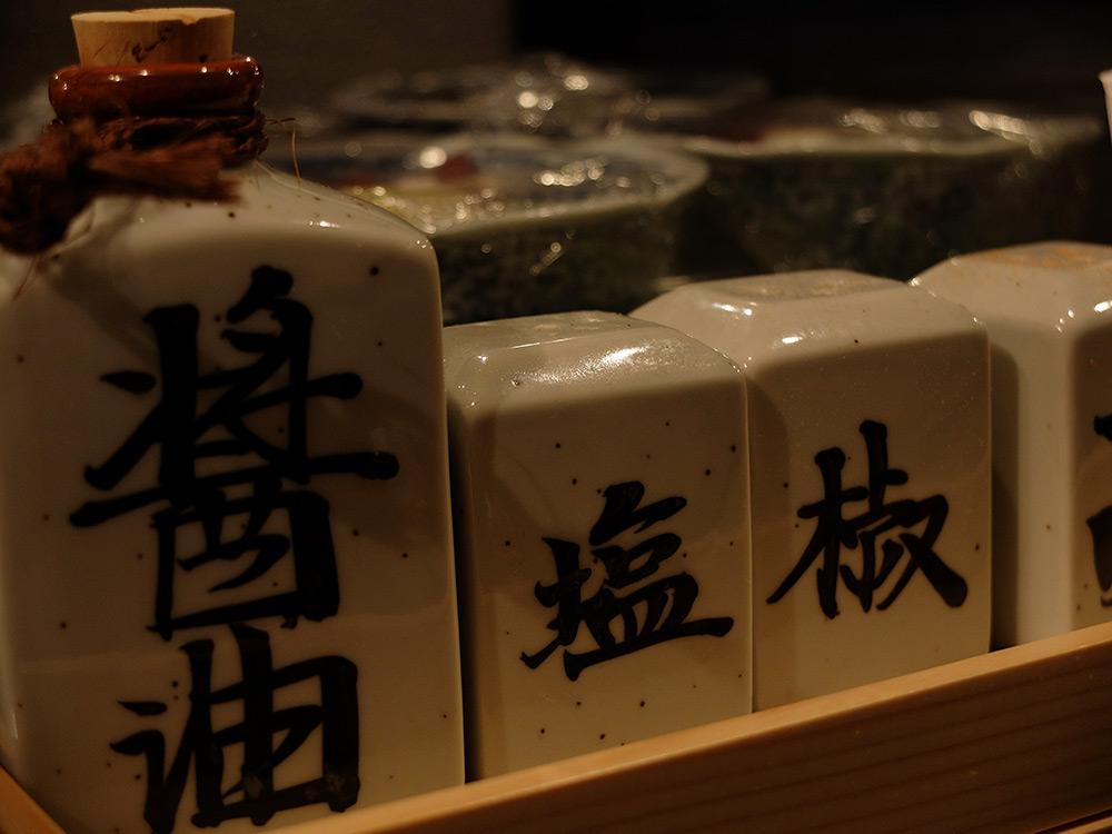 récipients à condiments japonais