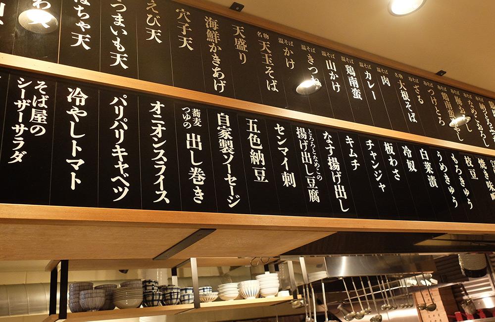 tableaux des menus