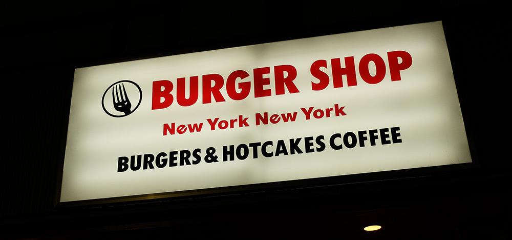 Enseigne du Burger Shop NYNY