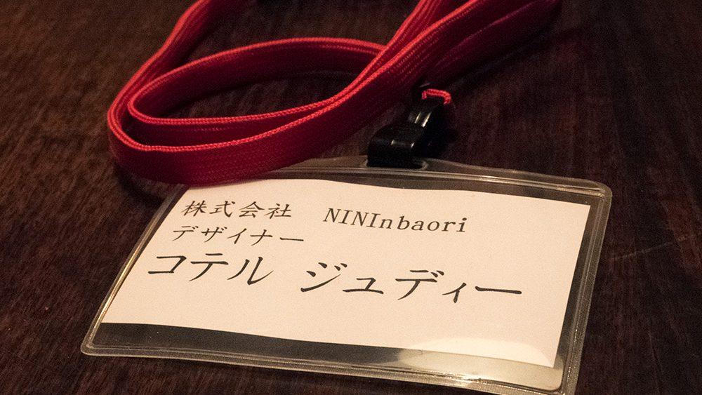badge de conférence