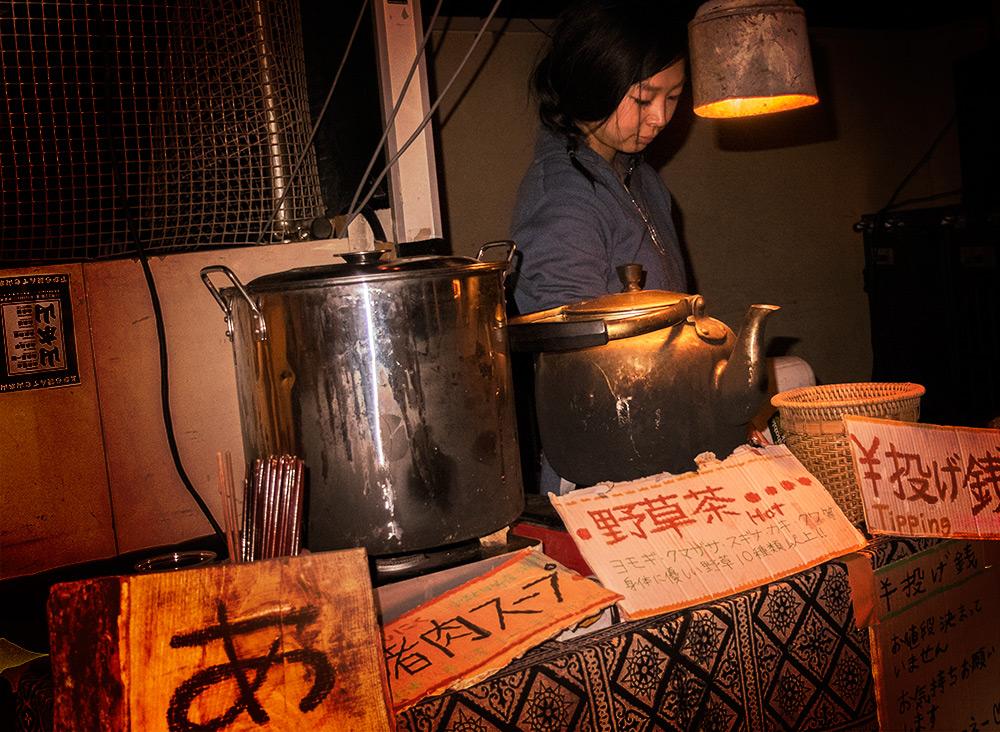 DUBWAY Mugen Hiroshima