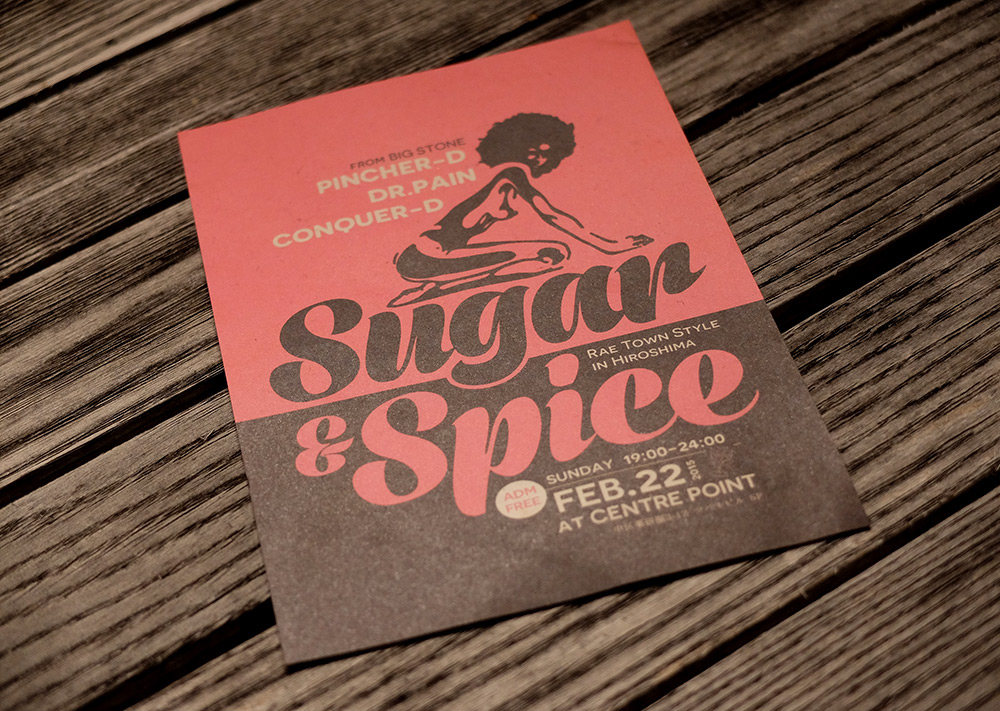 Soirée Sugar & Spice - Centre Point - Hiroshima