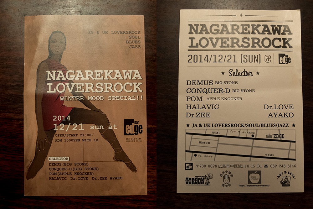 Flyer Nagarekawa Lovers Rock - Club Edge Hiroshima