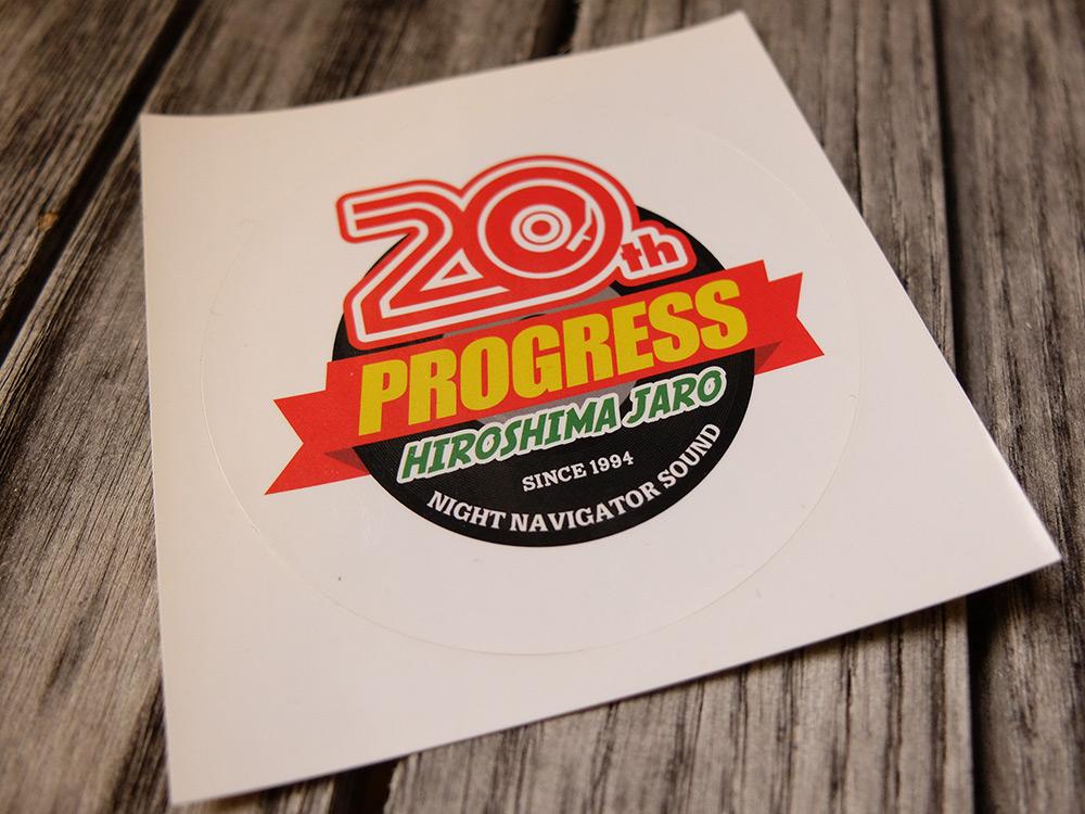Progress Soundsystem Hiroshima sticker