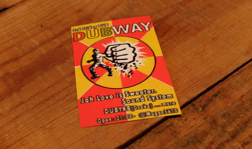 Flyer Dubway - Mugen - Hiroshima