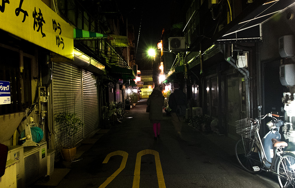 Osuga Hiroshima