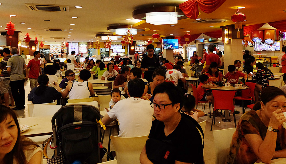 Food Centre, Woodlands, Singapour
