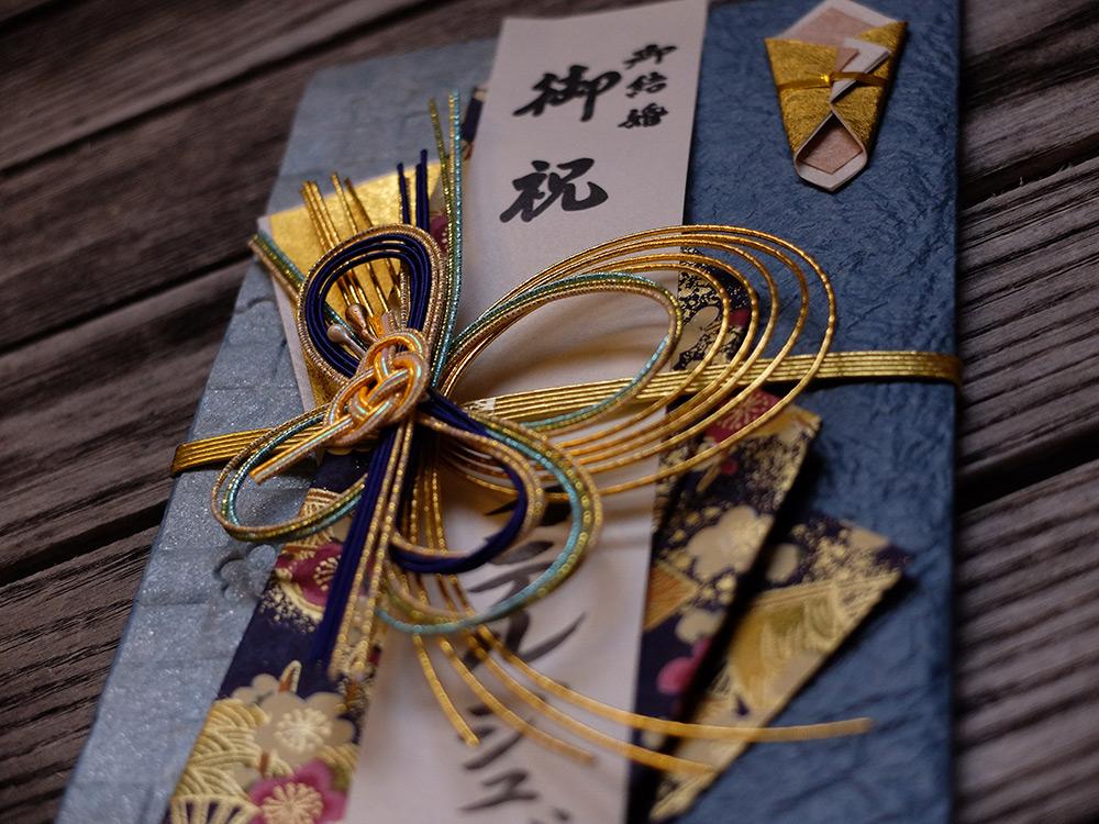 enveloppe de cadeau de mariage japonais - kekkon-iwai
