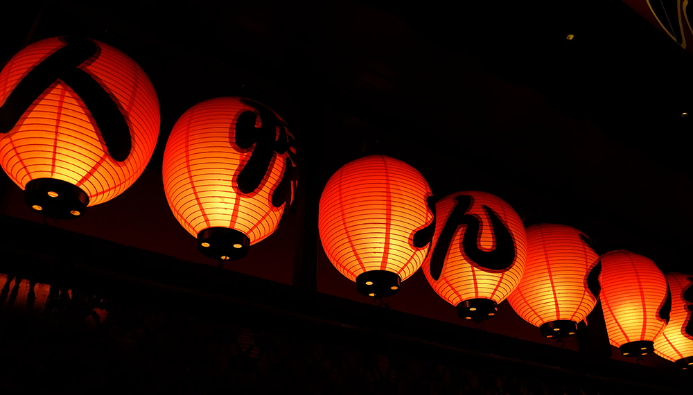 lanternes de papier Ganko Yatai
