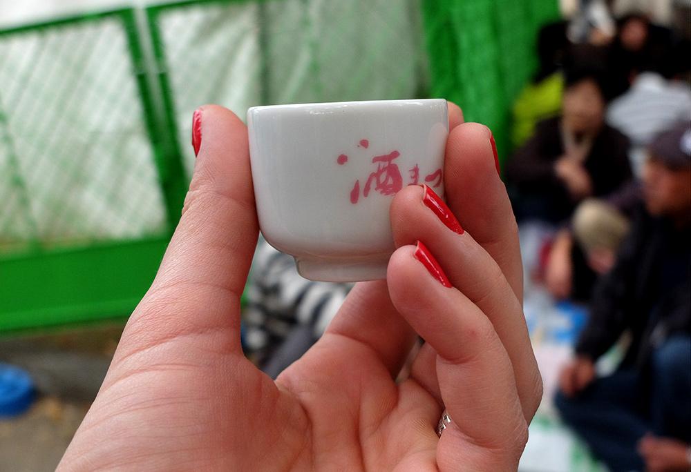 おちょこ o-choko petite coupe à saké