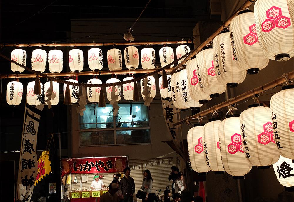 Lanterne en papier, Hirose Aki Matsuri, Hiroshima