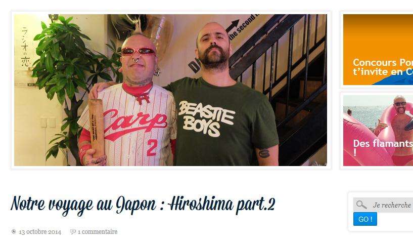 Anaïs et Pédro à Hiroshima en 2014 part.2