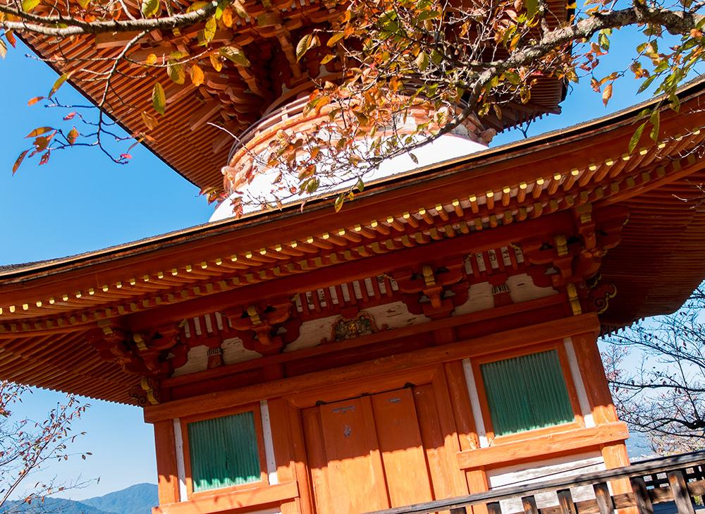 Pagode Tahōtō 多宝塔, Miyajima