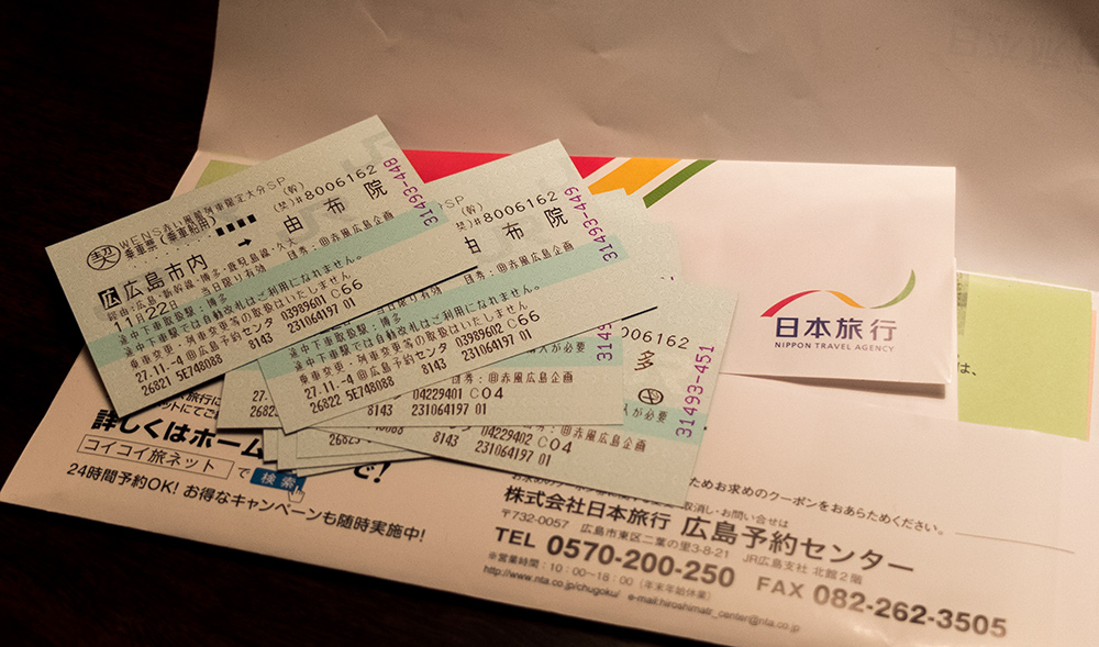 Billets de train JR, Japon