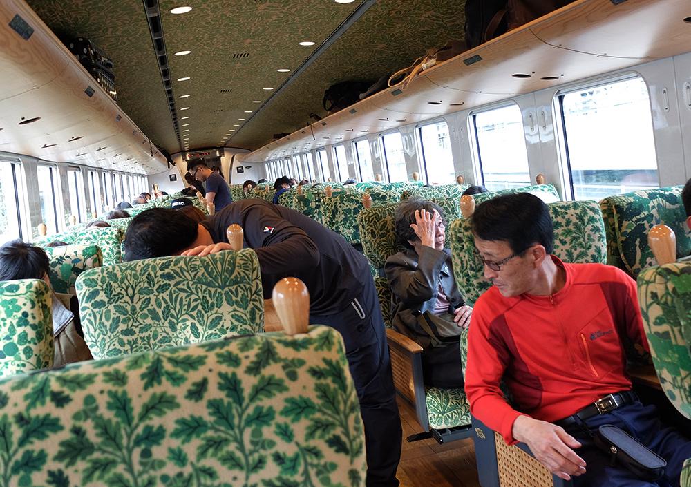 Intérieur du train Yufuin no mori