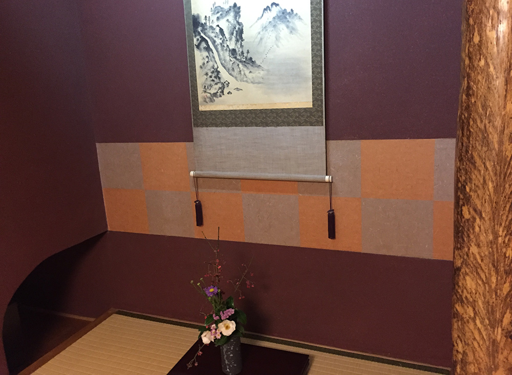 chambre de ryokan, Ichizen, Yufuin, 床の間 tokonoma